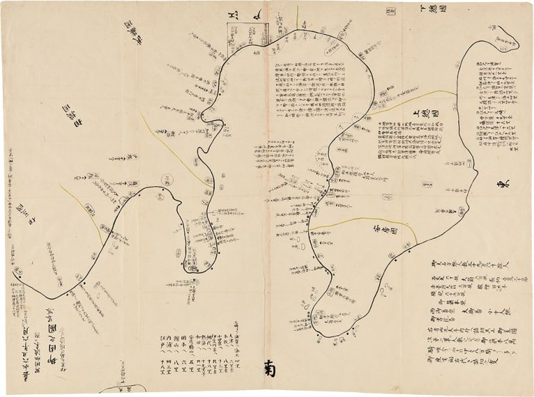 [An important manuscript map of Edo, drawn up before the arrival of Commodore Perry to assess coastal defenses against the American intrusion, along with a list of Warlords sworn to help defend the Capital]. Perry Expedition JAPAN.