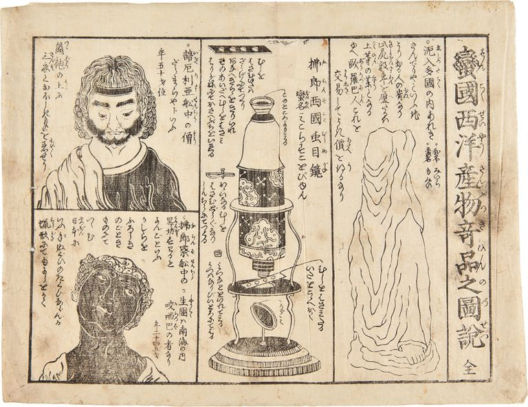 [Two Kawaraban News Sheets Depicting Foreigners and Their Possessions]. JAPAN.