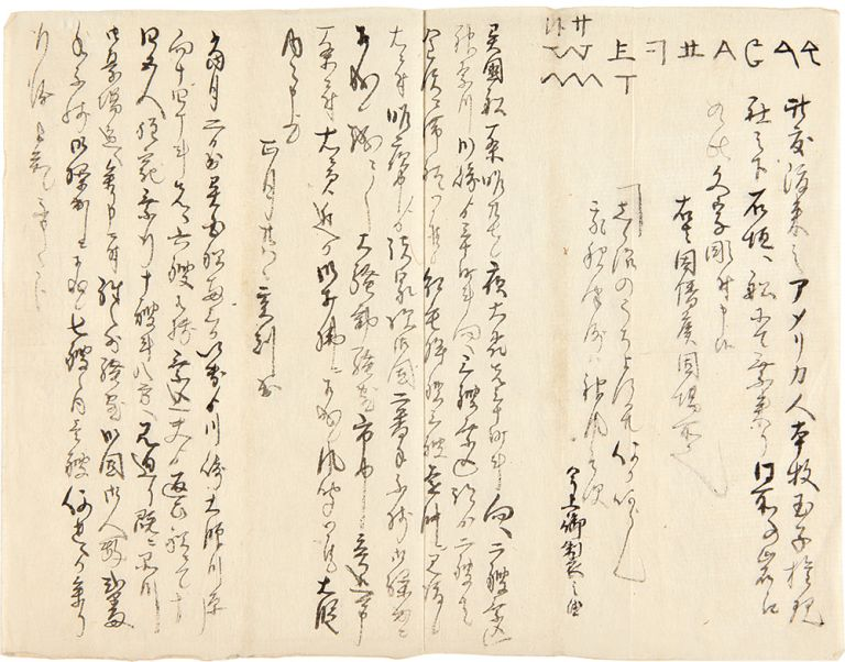 [Three Contemporary Japanese Manuscript accounts of the arrival of Commodore Perry in Japan, including a copy of the official government report of events]. PERRY EXPEDITION.