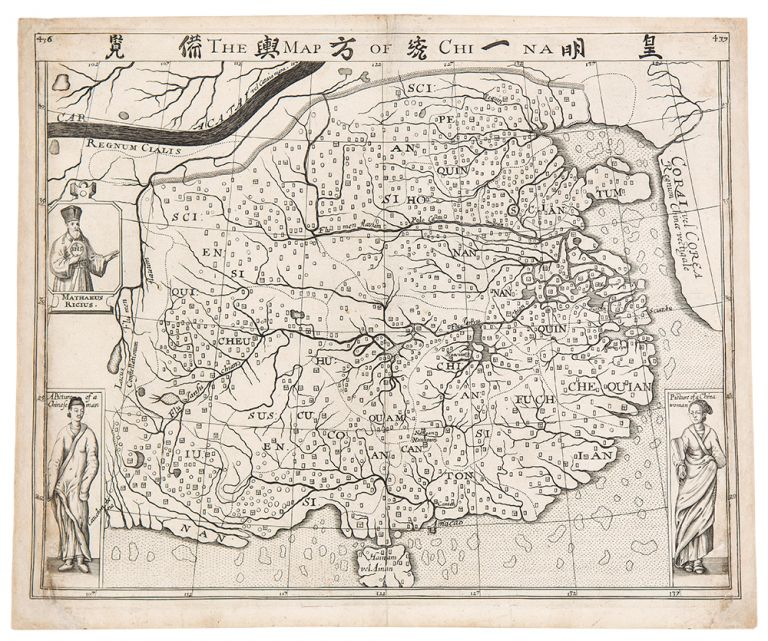 The Map of China. Samuel PURCHAS, 1575?-1626.