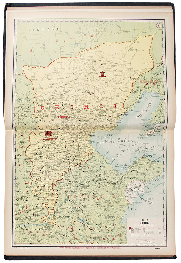 The New Atlas and Commercial Gazetteer of China: A Work Devoted to its Geography & Resources and Economic & Commercial Development. Edwin John DINGLE, compiler FAR EASTERN GEOGRAPHICAL ESTABLISHMENT.