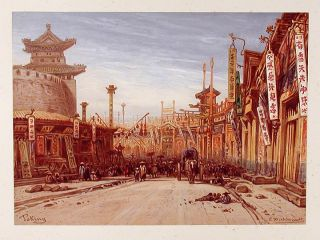 Runde Strasse in Peking. After Eduard HILDEBRANDT