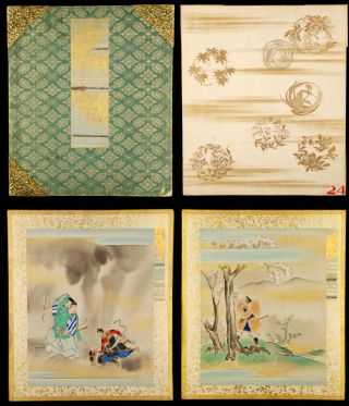 An album of original paintings on silk. Meji period JAPANESE School