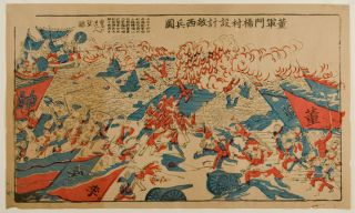 Meiji (?) Era Woodblock Battle Scene
