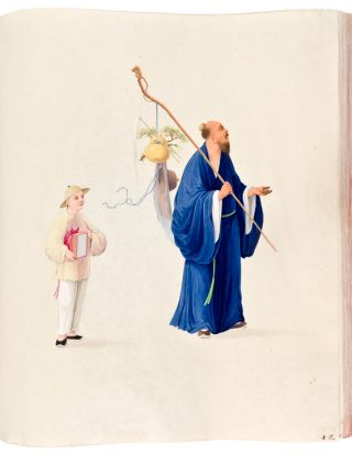 [Album of exceptional watercolours of members of the Chinese court and of various tradesmen and occupations]