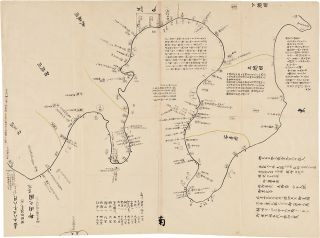 An important manuscript map of Edo, drawn up before the arrival of Commodore Perry to assess...