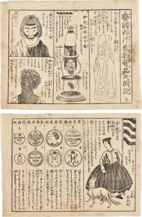 [Two Kawaraban News Sheets Depicting Foreigners and Their Possessions]