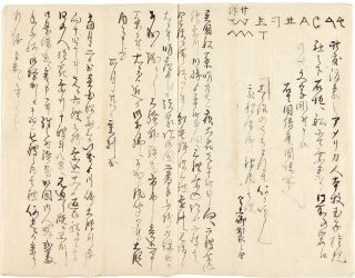 Three Contemporary Japanese Manuscript accounts of the arrival of Commodore Perry in Japan,...